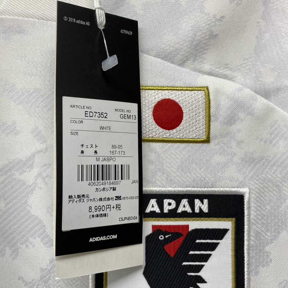 松本市 古着買取 | サッカー日本代表 アウェイユニフォーム 写真3